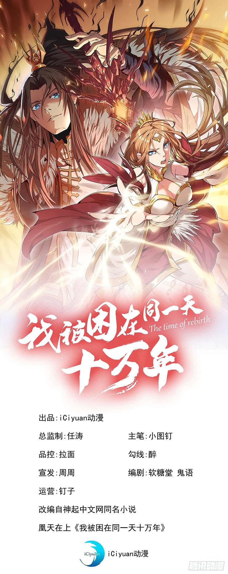 https://nimg.taadd.com/manga3/61/10030844/100288814/3952703_2021051319738.jpg Page 2