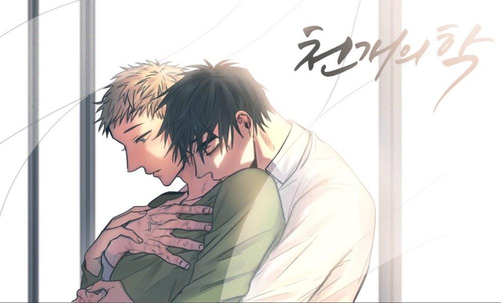 https://nimg.taadd.com/manga3/61/10039228/100322879/5212359_202107308593.jpg Page 1