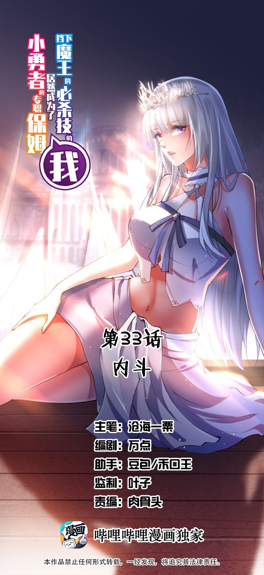 https://nimg.taadd.com/manga3/62/10016381/100258747/3065898_202103056493.jpg Page 2