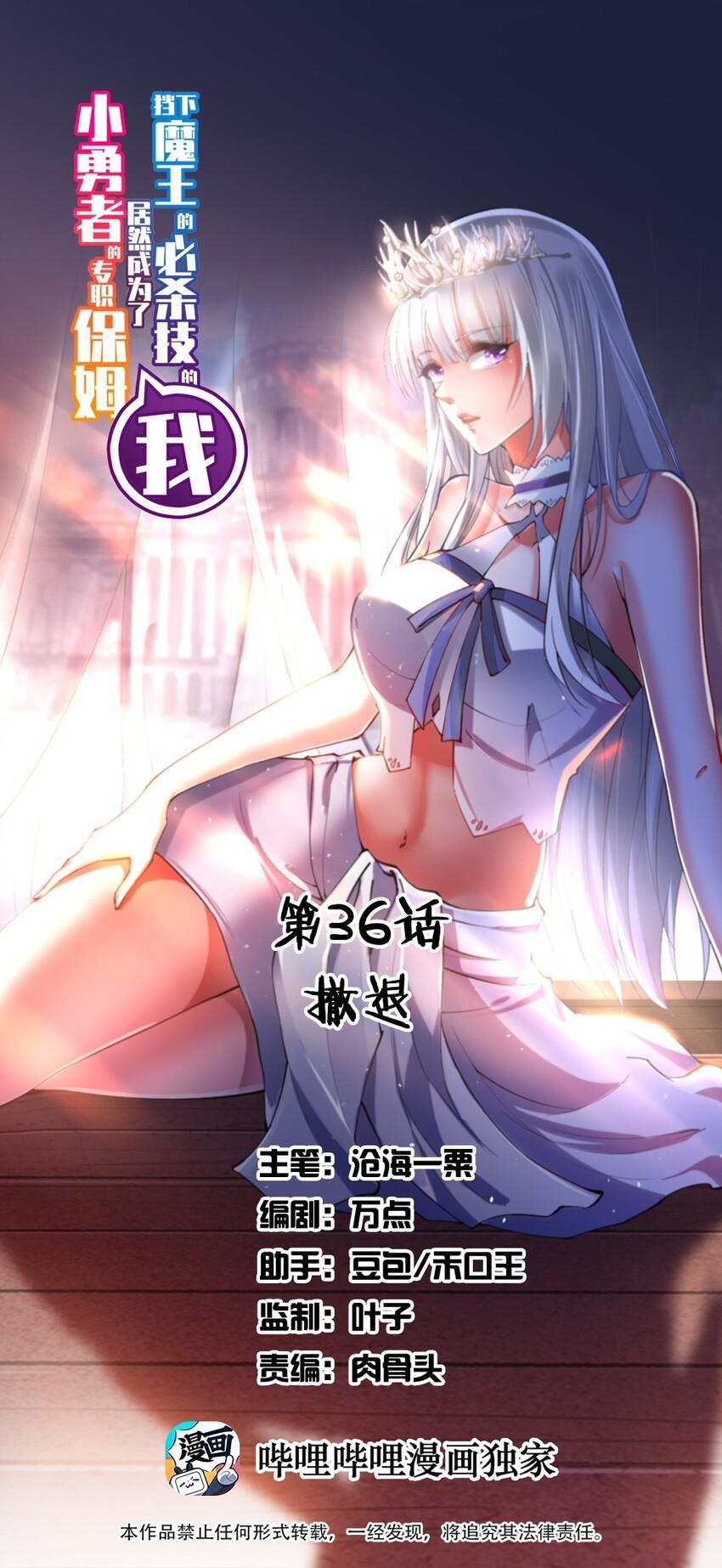 https://nimg.taadd.com/manga3/62/10016381/100298533/3065898_2021060417472.jpg Page 2