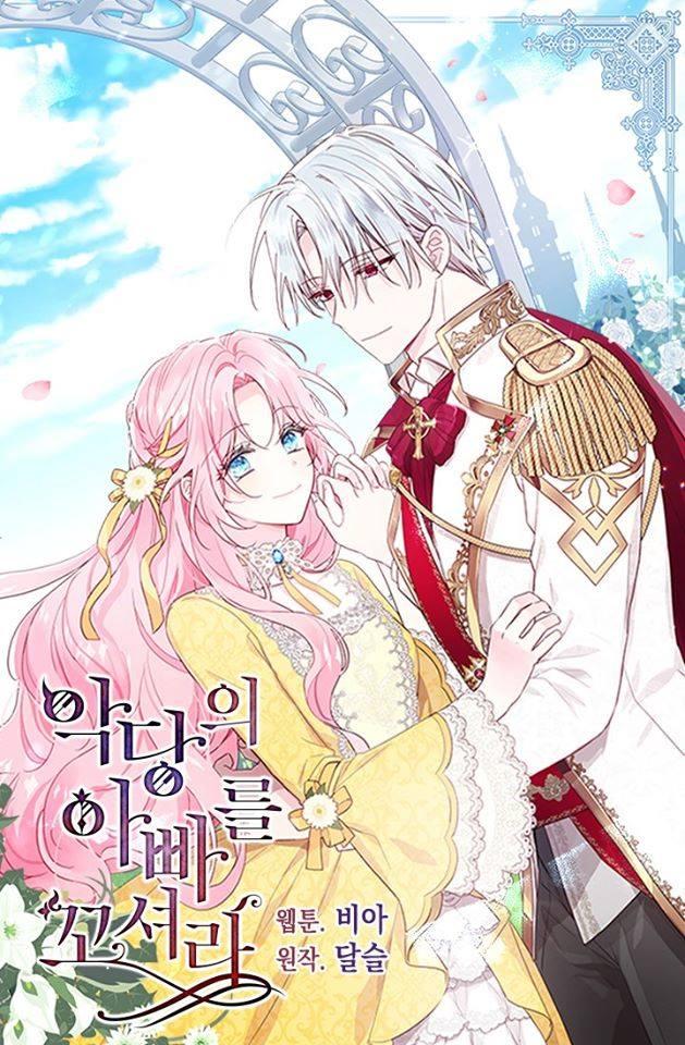 https://nimg.taadd.com/manga3/62/10022013/100185753/3760724_202009308422.jpg Page 1