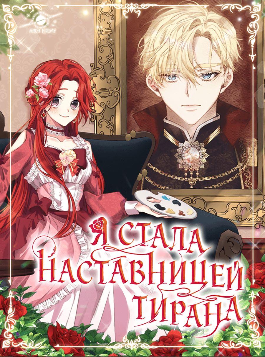 https://nimg.taadd.com/manga3/64/10031039/100259263/1521203_2021030615916.jpg Page 1