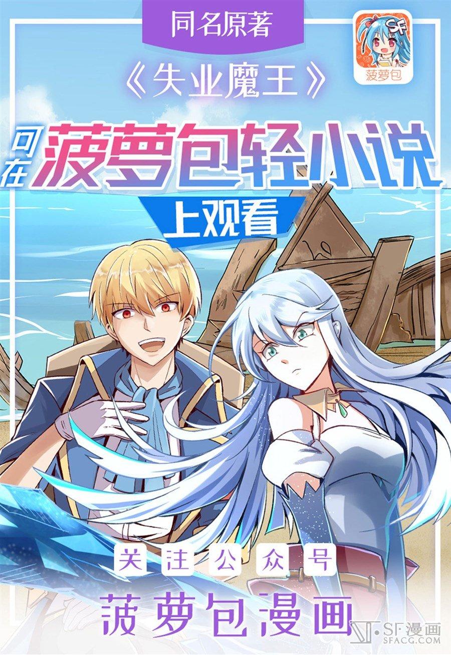 https://nimg.taadd.com/manga3/7/10010246/100256736/1022308_202102289075.jpg Page 1