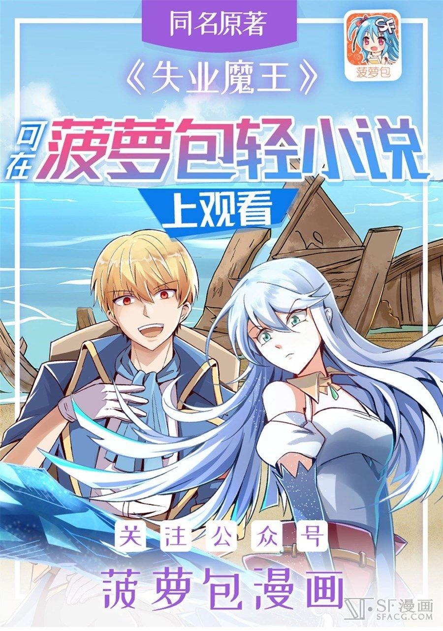 https://nimg.taadd.com/manga3/7/10010246/100256746/1022308_2021022813321.jpg Page 1