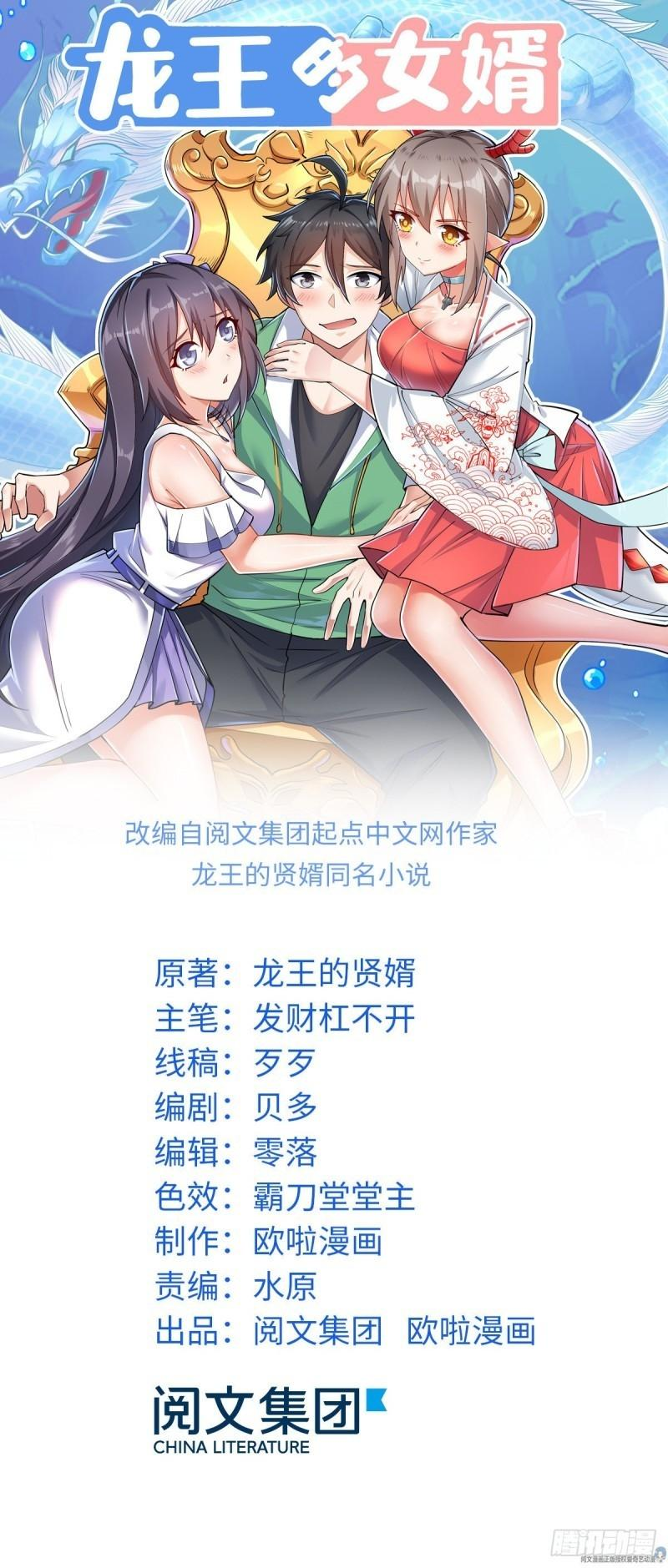 https://nimg.taadd.com/manga3/7/10030790/100249897/2422354_2021021616710.jpg Page 1