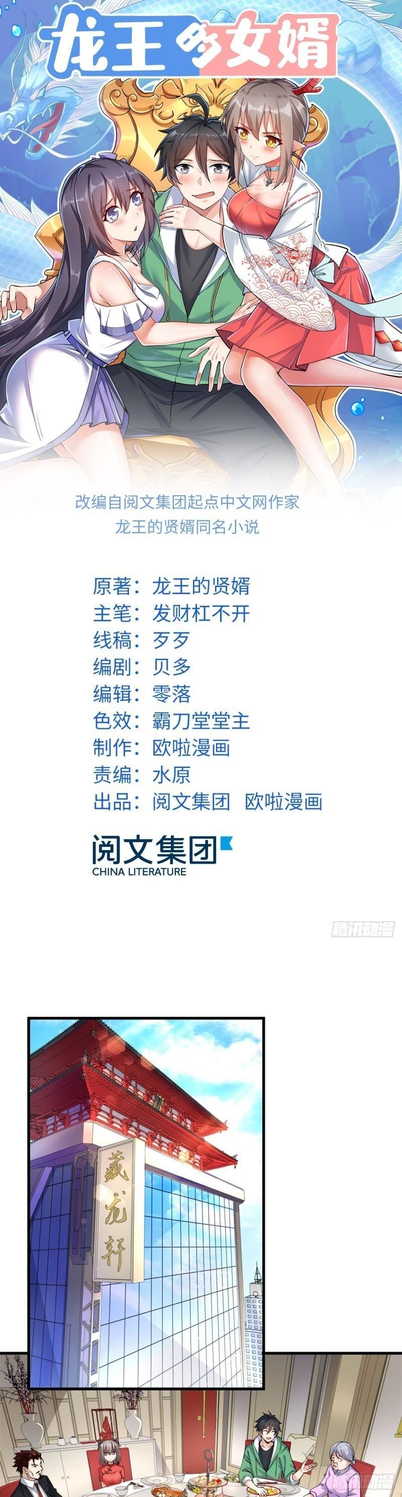 https://nimg.taadd.com/manga3/7/10030790/100263912/2422354_2021031615497.jpg Page 1