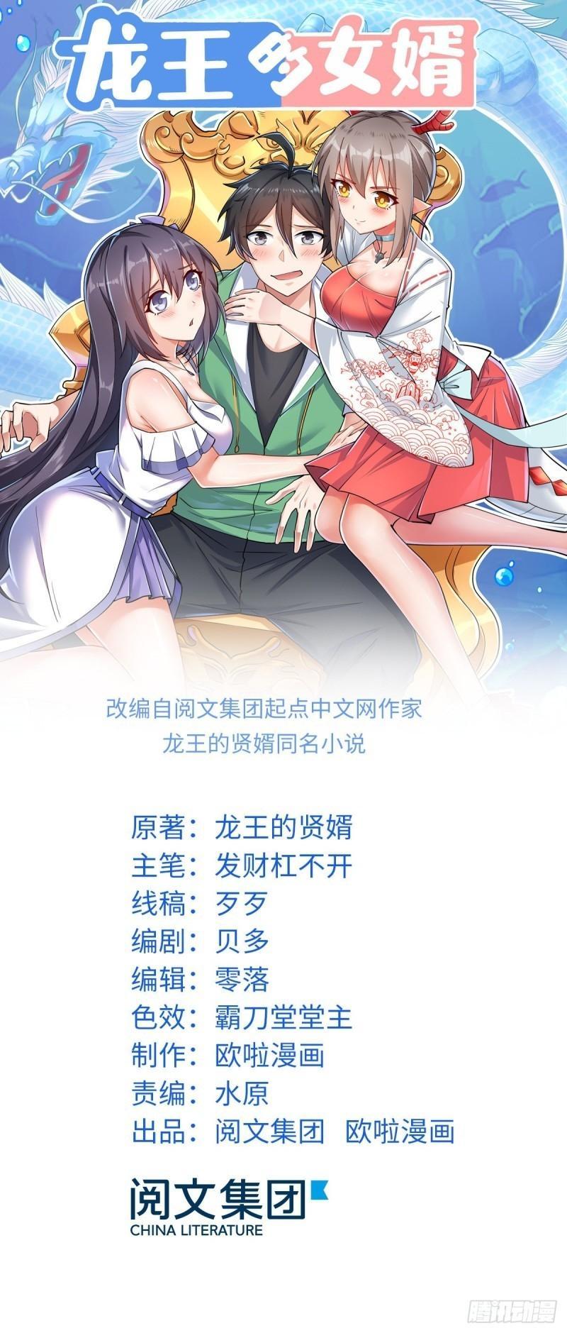 https://nimg.taadd.com/manga3/7/10030790/100266764/2422354_202103227193.jpg Page 1