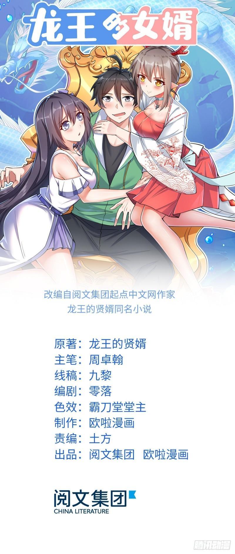 https://nimg.taadd.com/manga3/7/10030790/100321079/2422354_2021072614043.jpg Page 1