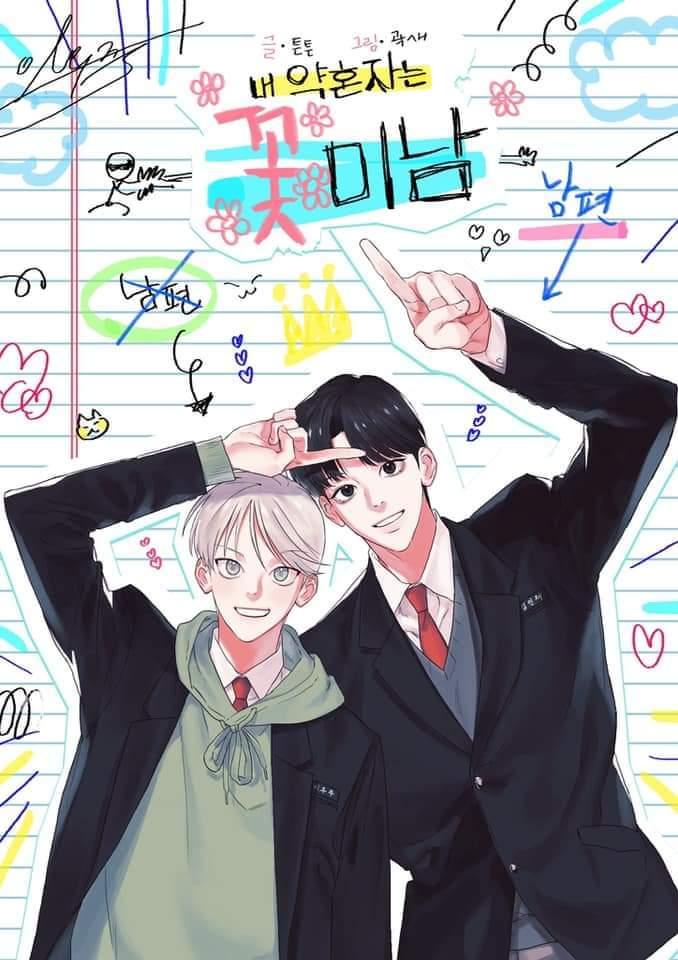 https://nimg.taadd.com/manga3/8/10028295/100230664/3921123_2021010312567.jpg Page 1
