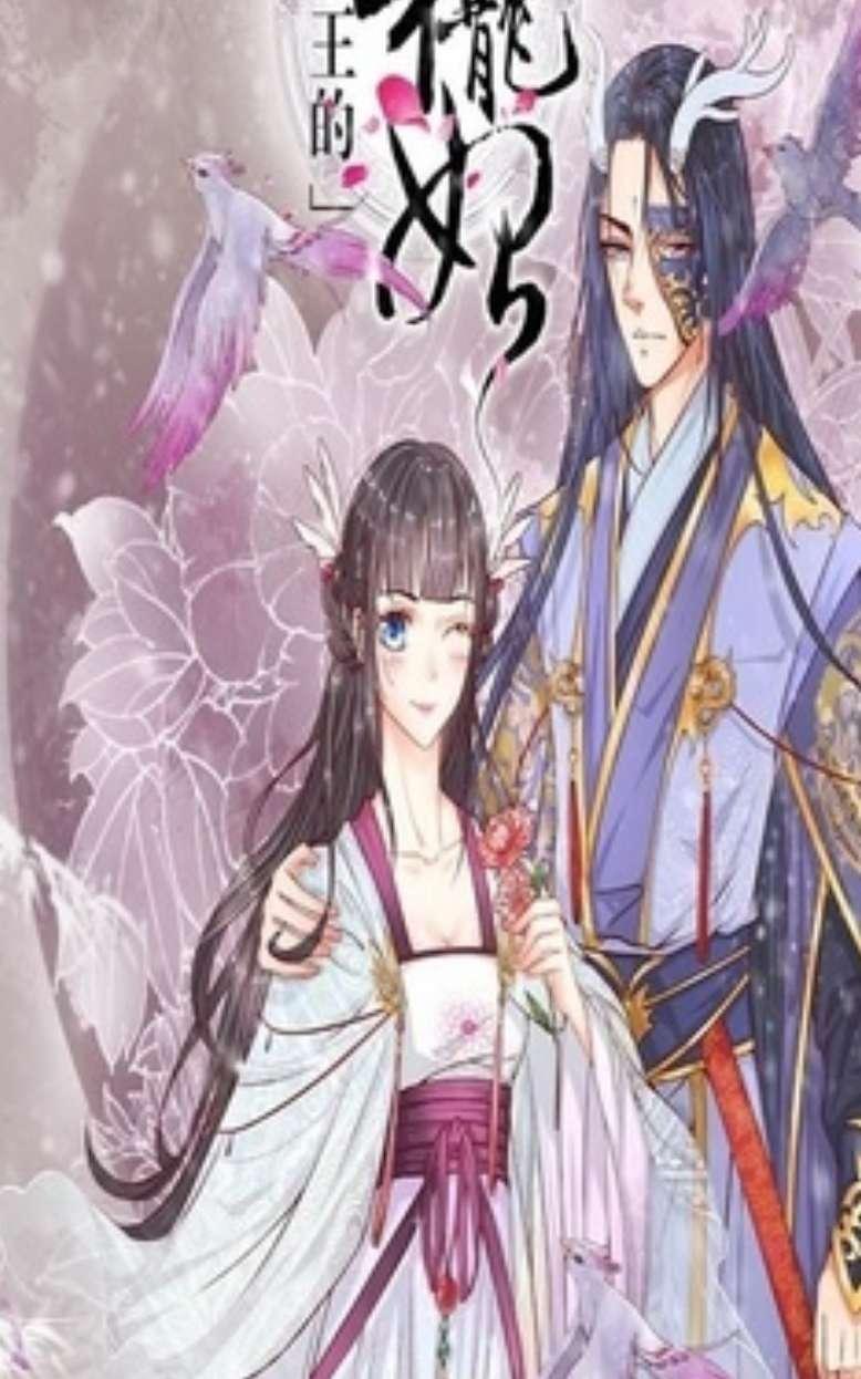https://nimg.taadd.com/manga3/8/10029319/100234696/4230774_2021011319560.jpg Page 1