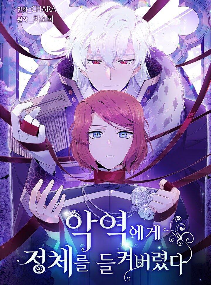 https://nimg.taadd.com/manga3/9/10023752/100291870/3789867_202105196609.jpg Page 1